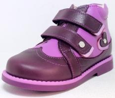 Ботинки BOS 136-823