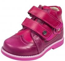Ботинки BOS 136-925