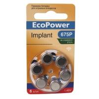 Батарейки слуховые ECOPOWER 675Р Implant (EC-005)