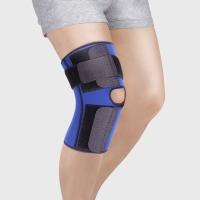 Бандаж на коленный сустав разъемный KS-051