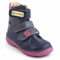 Ботинки детские Ортомода 2231