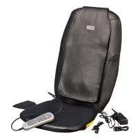 Портативное массажное кресло накидка Ergopower ER-SC-77H