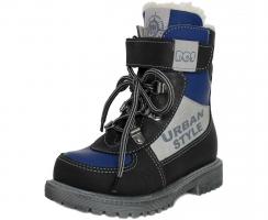Ботинки на меху BOS 042-73