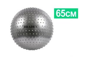Мяч для фитнеса Фитбол Плюс массажный, 65 см.