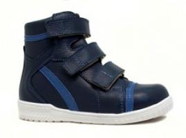 Обувь ОрФея БК2-567-215-221-2