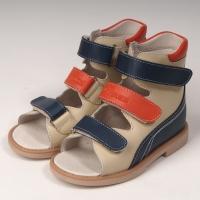 Обувь детская ортопедическая Ortuzzi 80A-008A.13HT