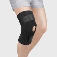 Бандаж на коленный сустав 4 ребра жесткости KS-052