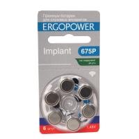 Батареки для слуховых имплантов ERGOPOWER 675Р (ER-005)