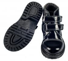 Ботинки BOS арт. 201-122