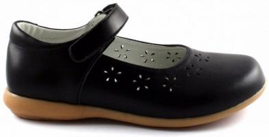 Туфли ортопедические Сурсил-Орто 33-430-1