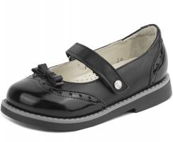 Туфли BOS 012-11