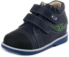 Ботинки BOS 132-722