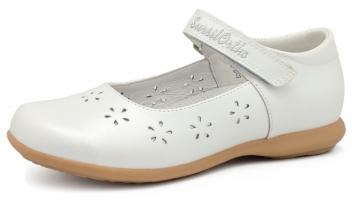 Туфли ортопедические Сурсил-Орто 33-430-2
