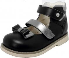 Туфли арт. 024-131