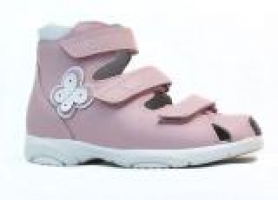 Обувь ОрФея БК2-251-091-011-1
