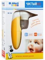 Аспиратор назальный детский компрессорный электрический B.WELL WC-150 (чистый нос)