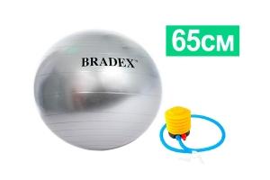 Мяч для фитнеса антивзрыв (SF 0379)