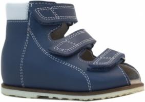 Обувь ОрФея БК1-131-211-011-1