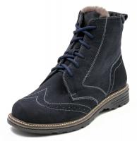 Ботинки подростковые Ортомода 2200-Н-227