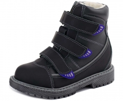 Ботинки BOS  152-22