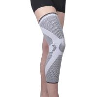 Бандаж для коленного сустава У-843
