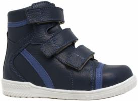 Обувь ОрФея БК2-567-216-221-2