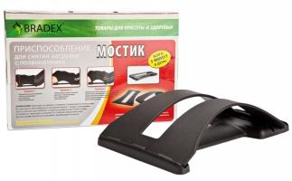 Приспособление для снятия нагрузки с позвоночника Мостик