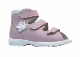 Обувь ОрФея БК2-151-091-011-1