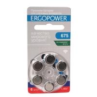 Батарейки для слуховых аппаратов ERGOPOWER  675 (ER-004)