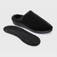 Обувь домашняя LM-403.010
