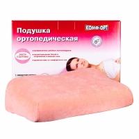 Подушка ортопедическая  Комф-Орт К-800 Тип1